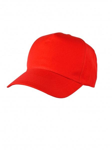 0a103a3c4 Billig caps med brodert logo - Alle type varer med trykk & logo ...